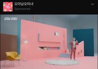 유행어 (流行語) - 新YPU『韓国ジャーナル』