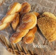 ツイストドーナツと焼きカレーパンVOL2   カレーの配合を変えてみたら美味しくなった! - 天然酵母パン教室  ほーのぼーの