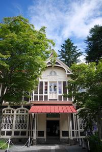 日本一の避暑地・軽井沢③ - 月一ブログ4