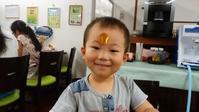 2017年8月9日(水)第9回食堂「きゃべつ」(子供食堂)  開催しました! - いもむしログ-NPO法人「いもむし」の活動報告ブログ-