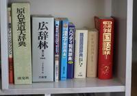 読書感想文についての私考 - 1 - sakamichi