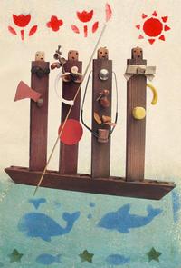 希望という名の船 - 日々の営み 酒井賢司のイラストレーション倉庫