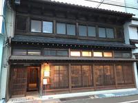 金沢(博労町):レスピラシオン(respiracion)金澤スパニッシュ - ふりむけばスカタン