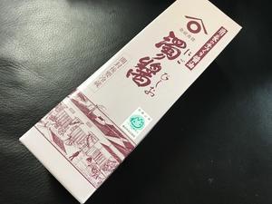 パーツ発送! - お仕事奮闘にっき(中山自動車販売オフィシャル)
