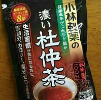 濃い杜仲茶 - ちい☆ララ