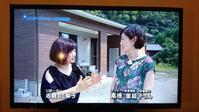 OBS「スマイノチカラ」放送&もみの木研修 - アスター不動産建設ブログ