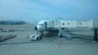 JAL902便なう - 南の島の飛行機日記