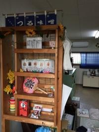 新しいエアコン - ツル日記 鶴味噌醸造(株)宮崎営業所