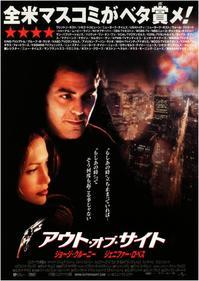 "c469 "" アウト・オブ・サイト "" Blu-ray 2017年8月11日 - 侘び寂び"