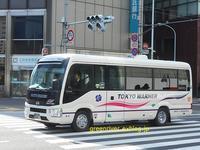 東京ワーナー観光 あ1703 - 注文の多い、撮影者のBLOG