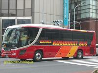 新大阪観光バス 1655 - 注文の多い、撮影者のBLOG