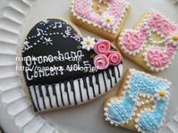 ピアノ発表会アイシングクッキー - nanako*sweets-cafe♪
