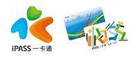 7月台湾旅:地下鉄乗るならiPASSカード♪ - 渡バリ病棟