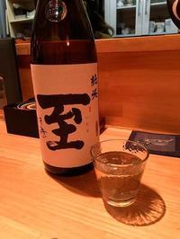 【「酒 肴 ひろ」(山梨・甲府)で「煮穴子」と「日本酒」各種!!】 - takezo@純米狂 酔ゐどれ日記「酒もってこい(*'с'*)ノ☆バンバン!」
