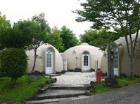 【発泡断熱材製のドームハウス体験宿泊】 - 性能とデザイン いい家大研究