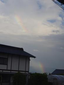 虹とコーヒー - 安曇野時間