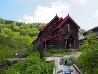 7月の信州・栂池自然園トレッキング&ビジターセンター体験記 - ! Buen viaje!(ブエン ビアーへ)旅と猫