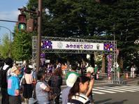 7月31日(月)みやぎ総文2017開幕! - 吹奏楽酒場「宝島。」の日々