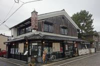 長浜市の「夢の小路 良太郎」 - レトロな建物を訪ねて