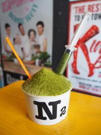念願の注射器アイスを食べにNewtownへ(Macha Tiramisu) - 南米・中東・ちょこっとヨーロッパのアイスクリーム旅