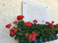 ザルツブルグへの旅(10) - 明日への日記