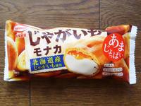 じゃがいもモナカ@丸永製菓 - 池袋うまうま日記。