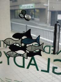 おっとっと - atelier GLADYS  ステンドグラス工房 作り手の日々