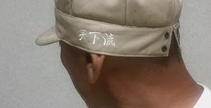 付士 tsukeshi 職人 - 天下流 TENKARYU