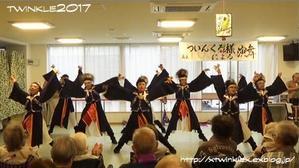 サンライズ函館(8/11) - 煌ついんくる official blog
