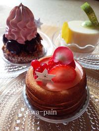アステリスクのお祝いお三時ケーキ - パンある日記(仮)@この世にパンがある限り。