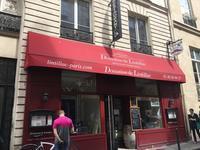 パリで鴨のコンフィを頂こうとしたら、まさかの。。。 - 寿司陽子