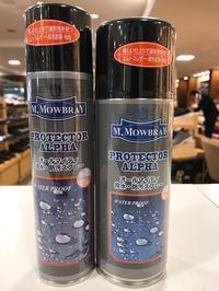 【再入荷】M.MOWBRAY プロテクターアルファ ラージサイズ - 池袋西武5Fシューケア・シューリペア工房