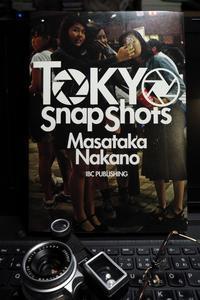 中野正貴氏の新しい写真集は人がごっそりいてもTOKYOだった。 - Yoshi-A の写真の楽しみ