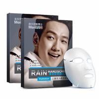 Rain メンソレータム - Rain ピ 韓国★ミーハー★Diary