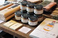 ピーナッツバター Sサイズ 粒あり/ HAPPY NUTS DAY - bambooforest blog