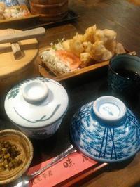 民芸茶屋 味蔵 - Circolo Macchina