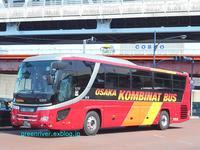 新大阪観光バス 1799 - 注文の多い、撮影者のBLOG
