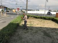8月11日(金) - オートクロスブログ