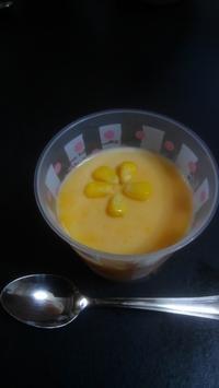 あまりにも美味しかったので再びかぼちゃプリン - おでかけメモランダム☆鹿児島