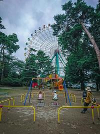 華蔵寺公園 - くすりやさんの戯言