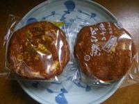 浅草 亀十のどら焼き! 8/12 - つくしんぼ日記 ~徒然編~