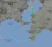 "『ANA機が羽田に緊急着陸、""後方部から爆発音""か』 - 「つかさ組!」"