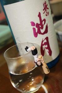 池月酒造 「誉池月 夏純米」純米 生詰火入れ - やっぱポン酒でしょ!!(日本酒カタログ)