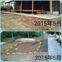 3年目の芝生  種まき拡張記 - ピースケさんのお留守ばん