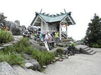 山の日は宝満山から三郡縦走 - イチブン山水記 TTI48