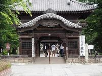 歴史探訪「足利」(5) #北海道、沖縄の地名も読めないものが多いけど… - Oh! Photo