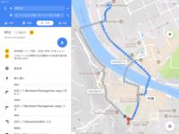 ザルツブルグへの旅(11) - 明日への日記
