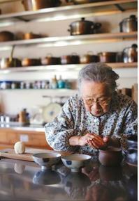 檜山タミ先生の「人生キッチン」重版決定 - 今日も食べようキムチっ子クラブ (我が家の韓国料理教室)