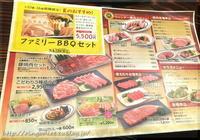 テーマパークなんですね。 サイボクハムのレストラン。。 - 今日の晩御飯何作ろう!?(2)