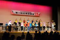 第39回山中中学校吹奏楽部定期演奏会【響輝】 - 酎ハイとわたし